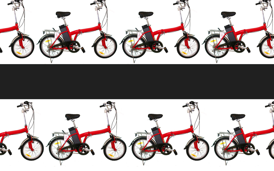 Folding Electric Bike Only £545.00